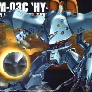 MSM-03C Hy-gogg boxart